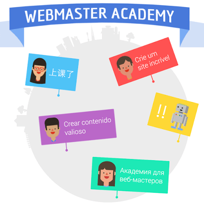 Google Search Console Academy
